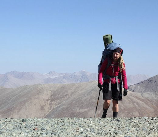 Kyrgyzstan Mountaineering Expedition