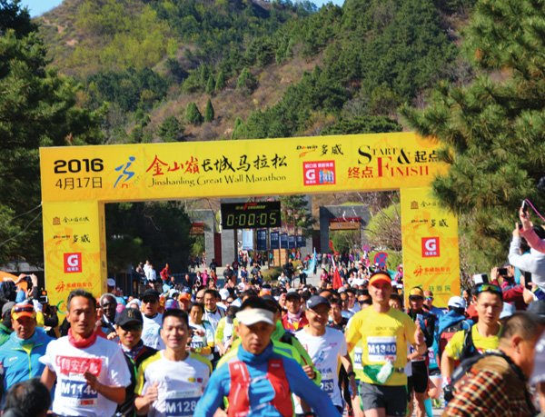 China Expedition – Great Wall Marathon