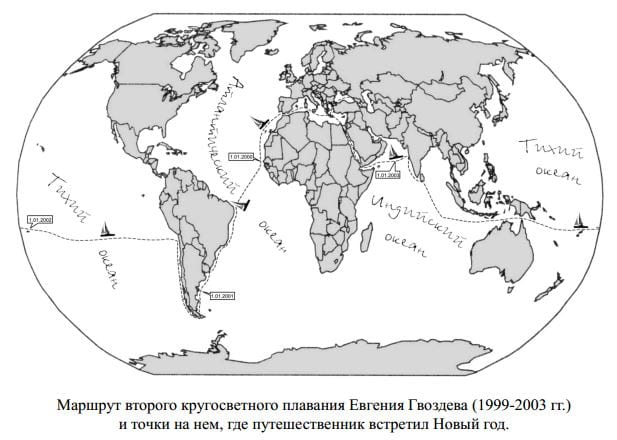 Snip-Evgeny-Gvozdev-1